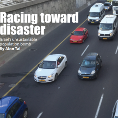 Racing towards disaster: Israel's unsustainble population bomb